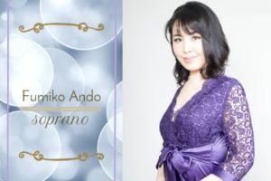 Fumiko Ando(soprano)