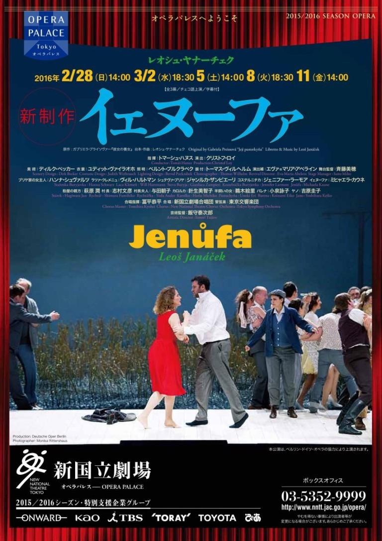 ミステリアスな夜の雰囲気の中で繰り広げられるヴェルディの熱きオペラ——東京二期会オペラ劇場《イル・トロヴァトーレ》