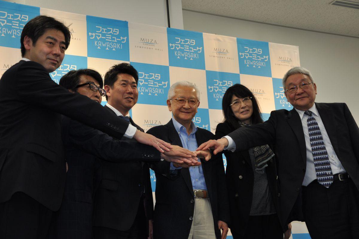 フェスタサマーミューザKAWASAKI 2016 記者発表会写真