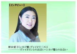 年柄年中オペラ漬け。<オペラ暦>2016年4月—新井巌(あらいいわお)