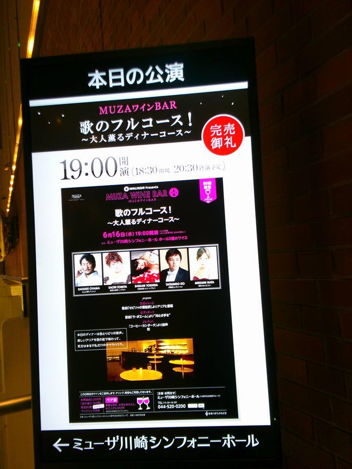 装いも新たに!日生劇場で見る、初演から200年のメモリアル《セビリアの理髪師》