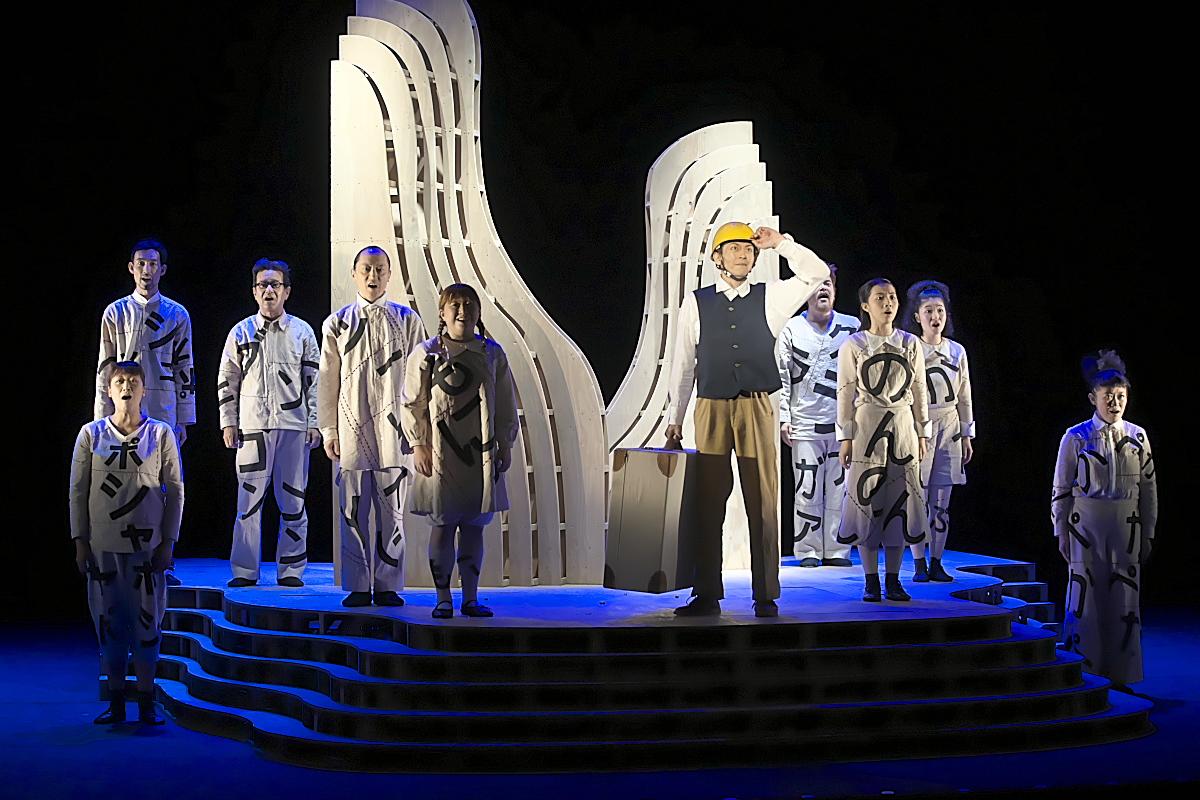 オペラ『グスコーブドリの伝記』