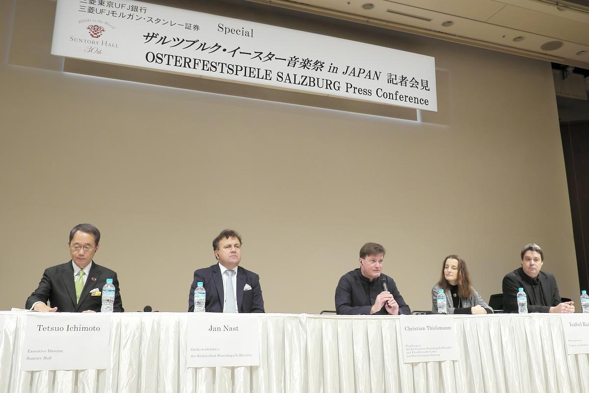 ザルツブルク・イースター音楽祭 in JAPAN