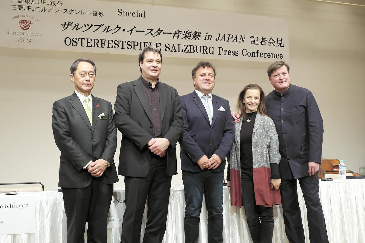 「ザルツブルク・イースター音楽祭 in JAPAN」の記者会見が行われました
