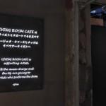 料金:ミュージックチャージ500円、別途飲食代