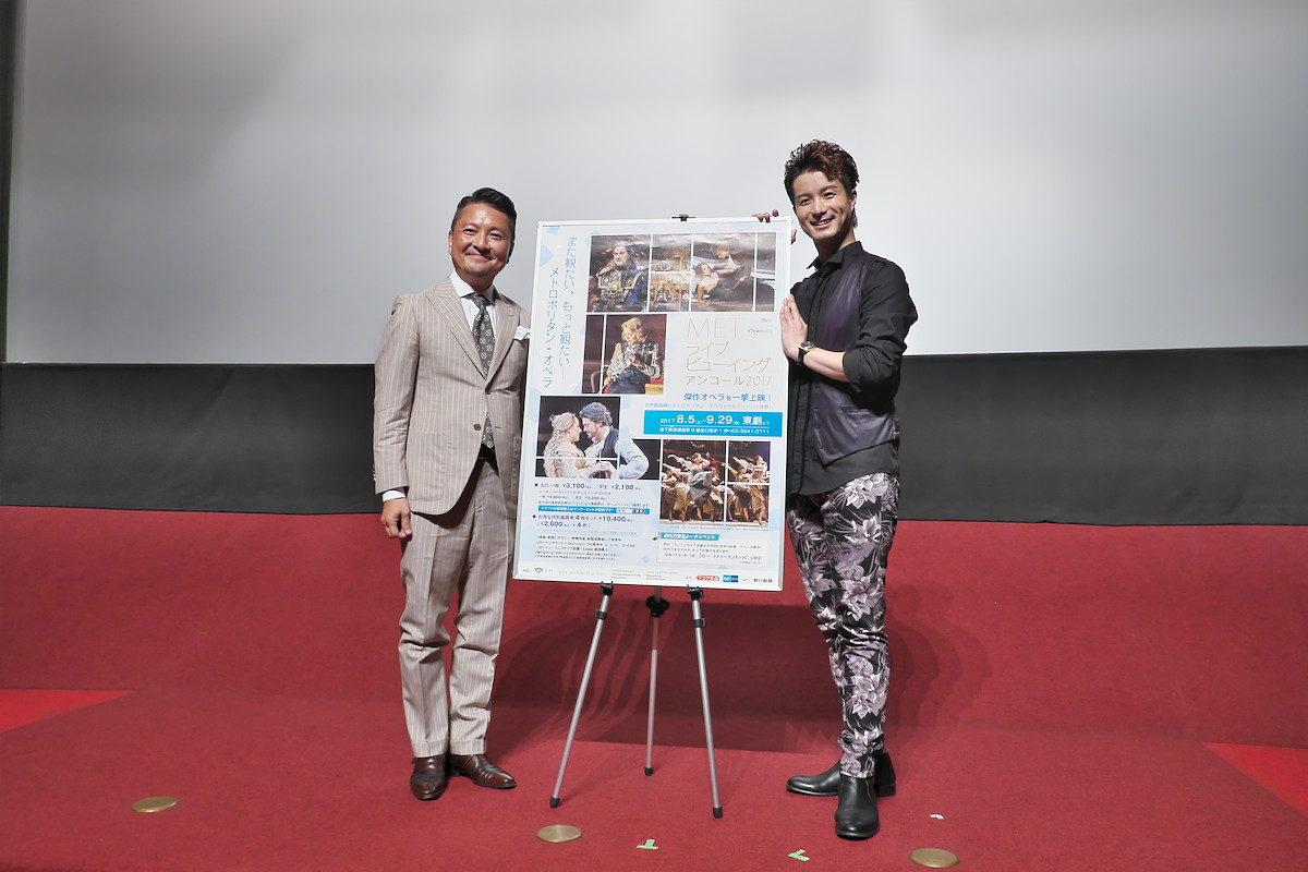 METライブビューイング アンコール2017上映記念トークイベント―――万里生効果で若返る東劇!